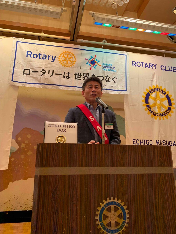 越後春日山ロータリークラブは、新潟県上越市で活動する、国際ロータリー第2560地区第7分区所属のロータリークラブです。